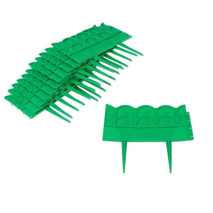 Ограждение декоративное, 14 х 310 см, 13 секций, пластик, зелёный