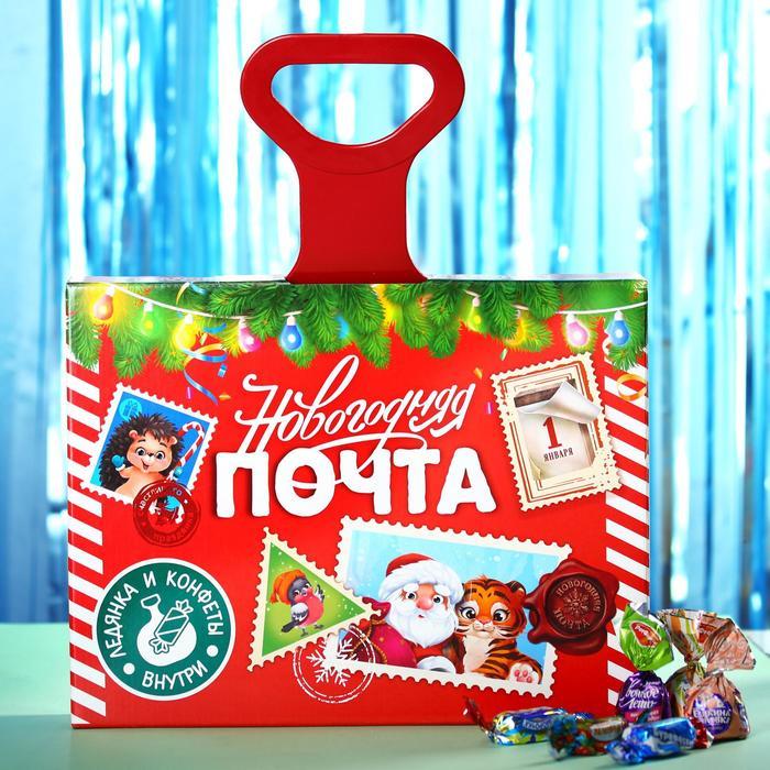 Подарочный набор «Новогодняя почта»: конфеты 500 г., ледянка