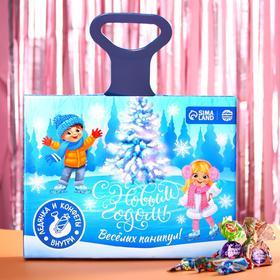 Подарочный набор «Весёлых каникул»: конфеты 500 г., ледянка