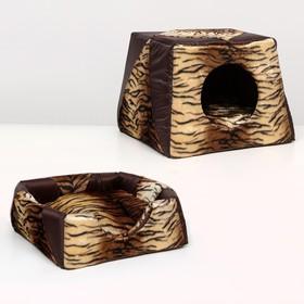 Дом-трансформер трапеция 43 х 43 х 34 см, расцветка тигр