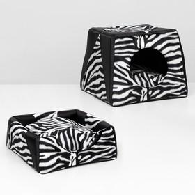 Дом-трансформер трапеция 43 х 43 х 34 см, расцветка зебра