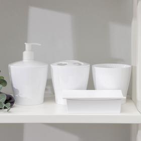 Набор для ванной комнаты 4 предмета: дозатор, стакан 2 шт, мыльница