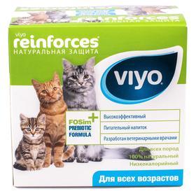 Пребиотический напиток VIYO Reinforces All Ages CAT  для кошек всех возрастов, 7х30 мл