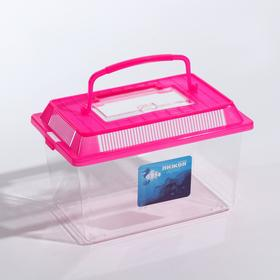 Переноска прямоугольная, 21,3 х 14 х 14,5 см, розовый