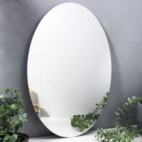 "Наклейка пластик зеркальная ""Овальное зеркало"" 50х35 см"