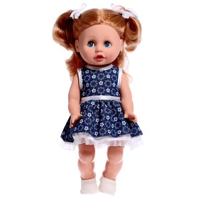 Кукла озвученная «Марта 1», 40 см