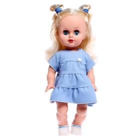 Кукла озвученная «Карина 10», 40 см