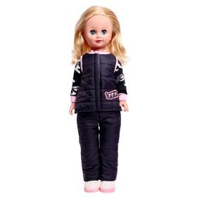 Кукла озвученная «Влада 8», 60 см