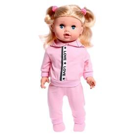 Кукла озвученная «Иринка 3», 50 см
