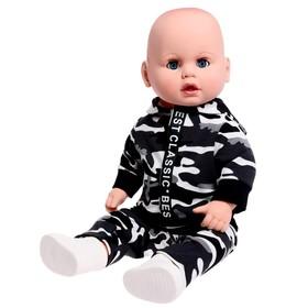 Кукла озвученная «Витенька 8», 50 см