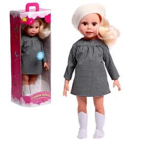 Кукла озвученная «Яна 2», 45 см