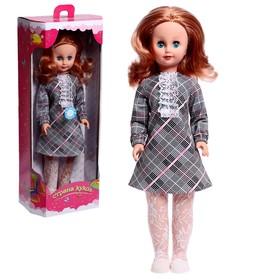 Кукла озвученная «Влада 9», 60 см
