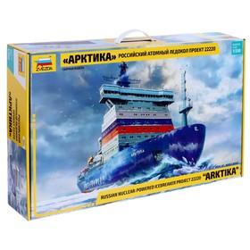 Российский атомный ледокол «Арктика» проект