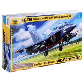 Легкий бомбардировщик «Як-130»
