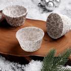 Тарталетка, снежинки, 5,5 х 4,3 см