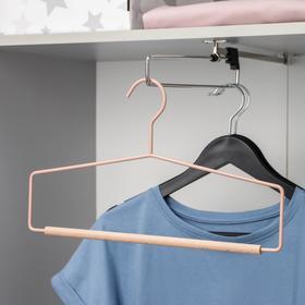 Вешалка для брюк и юбок SAVANNA Wood, 1 перекладина, 37×22×1,5 см цвет розовый