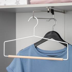 Вешалка для брюк и юбок SAVANNA Wood, 1 перекладина, 37×22×1,5 см, цвет белый