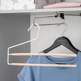 Вешалка для брюк и юбок SAVANNA Wood, 2 перекладины, 36×21,5×1,1 см, цвет белый