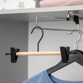 Вешалка для брюк и юбок SAVANNA Wood, 28×11,5×2,8 см, цвет чёрный