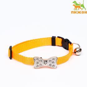 """Ошейник кошачий """"Бантик"""" со стразами, 30 х 1 см, оранжевый"""