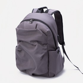 Backpack, Lightning Department, 2 Outdoor Pockets, 2 Side Pockets, With USB, Color Gray