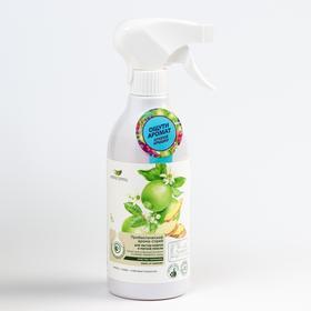 """Пробиотический арома-спрей для чистки ковров и мягкой мебели """"Чувство гармонии"""" 500 мл"""
