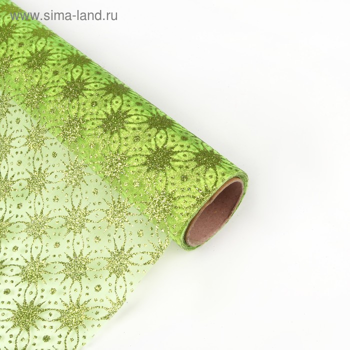 """Органза """"Звездочки"""", цвет салатовый"""