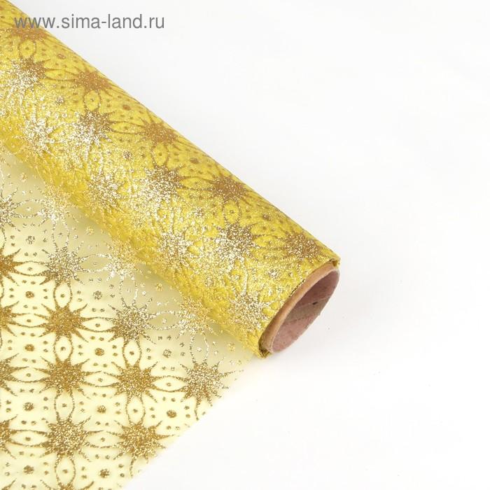 """Органза """"Звездочки"""", цвет желтый"""