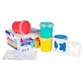 Набор для детского творчества «Рисуем пальчиками»