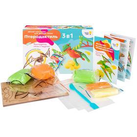 Набор для детской лепки из легкого пластилина «Птеродактиль»