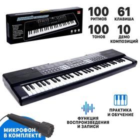 Синтезатор «Детский», 61 клавиша, с микрофоном