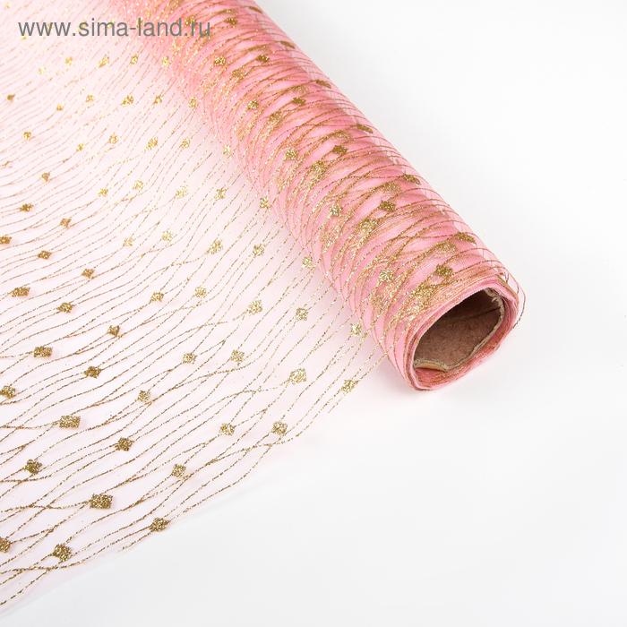 """Органза """"Дождь"""", цвет бледно-розовый"""