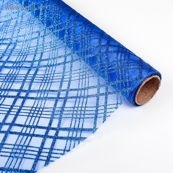 """Органза """"Геометрия"""", цвет синий"""