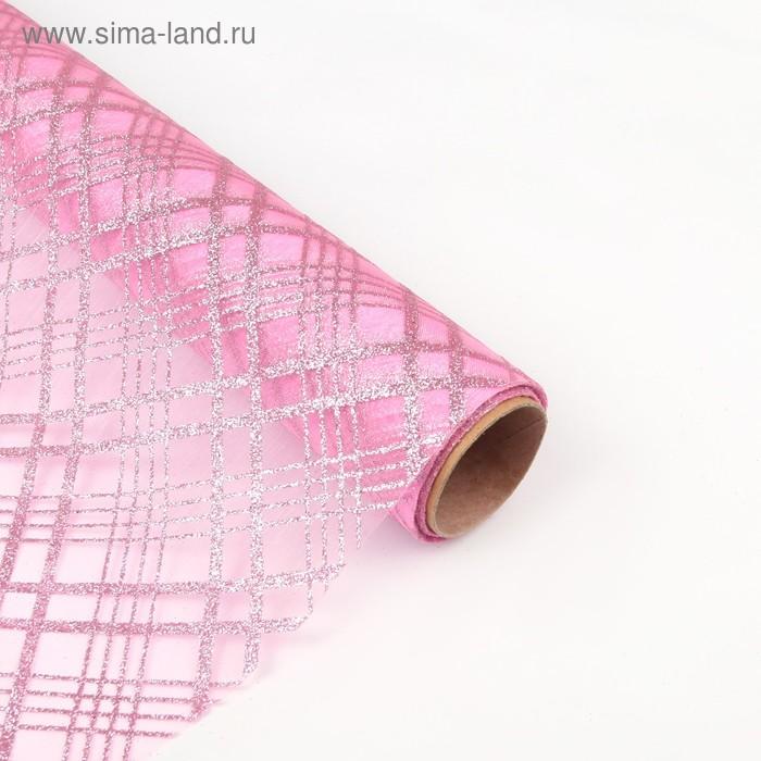 """Органза """"Геометрия"""", цвет розовый"""
