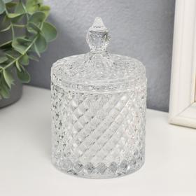 """Шкатулка стекло """"Цилиндр с ромбиками"""" прозрачная 14,5х8,5х8,5 см"""