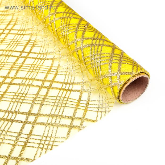 """Органза """"Геометрия"""", желтый, 0,48 х 4,5 м"""