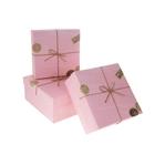 """Набор коробок 3 в 1 """"Посылка"""", розовый, 24,5 х 24,5 х 11,5 - 20,5 х 20,5 х 7 см"""
