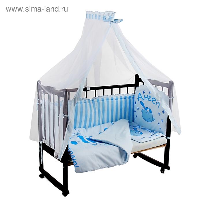 """Комплект в кроватку """"Растём весело"""" (7 предметов), цвет голубой"""