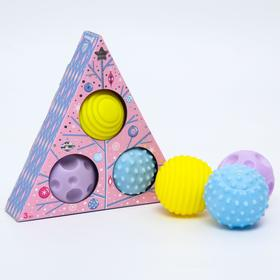 Подарочный набор развивающих тактильных мячиков «Розовая елочка» 3 шт.