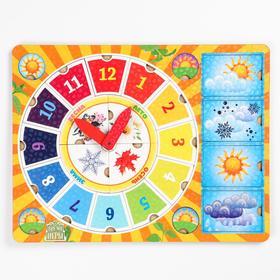 """Часы детские развивающие """"Времена года.Погода"""""""