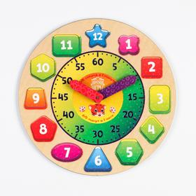 """Часы детские развивающие """"Учим минуты"""""""