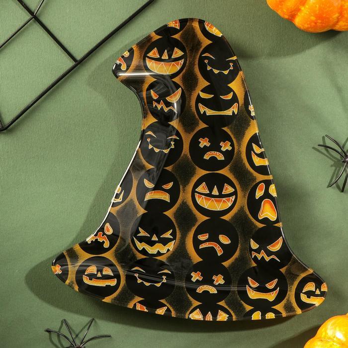 Блюдо сервировочное Доляна «Хэллоуин. Шляпа в смайлах»
