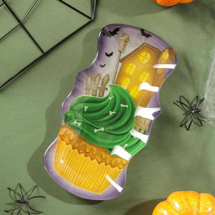 Блюдо сервировочное Доляна «Хэллоуин. Кекс зелёный», 20×10,5×1,8 см