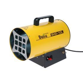 Тепловая пушка Ballu BHG-10L, газовая, 220 В, 10000 Вт, 350 м3/час, пропан-бутан, 0.7 кг/час