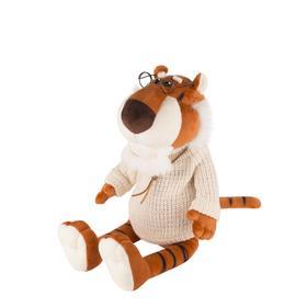 Мягкая игрушка «Тигр Степаныч в вязаном свитере и очках», 20 см