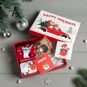 """Подарочный набор KAFTAN """"Happy Holidays"""" носки р, 36-39, подсвечник"""