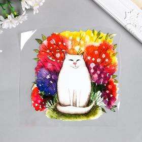 """Термонаклейка """"Белый кот у цветного кустика"""" 16х15,3 см"""