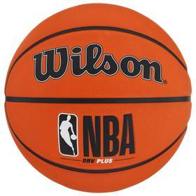 Мяч баскетбольный WILSON NBA DRV Plus, арт.WTB9200XB07 размер 7, резина, бутиловая камера, цвет коричневый