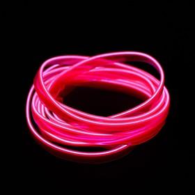 Неоновая нить Cartage для подсветки салона, адаптер питания 12 В, 2 м, розовый