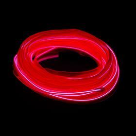 Неоновая нить Cartage для подсветки салона, адаптер питания 12 В, 5 м, розовый